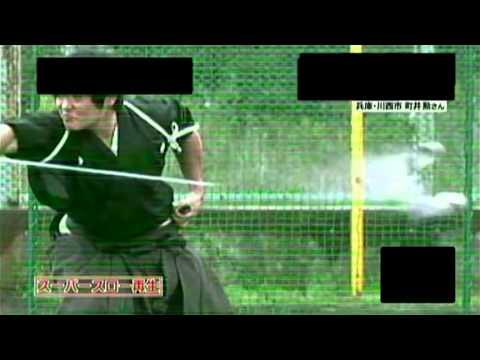 Very Incredible Japanese Sword skills - Modern Samurai Isao Machii - High-technique Iaigiri