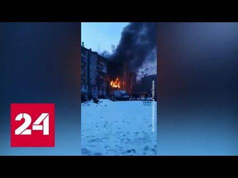 При взрыве газа в жилом доме в Магнитогорске погибли три человека - Россия 24