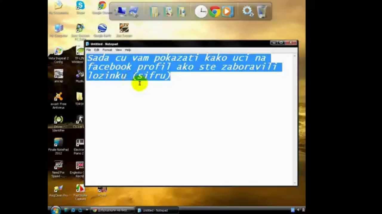 Koliko dugo odgovarati na internetsku poruku za upoznavanje