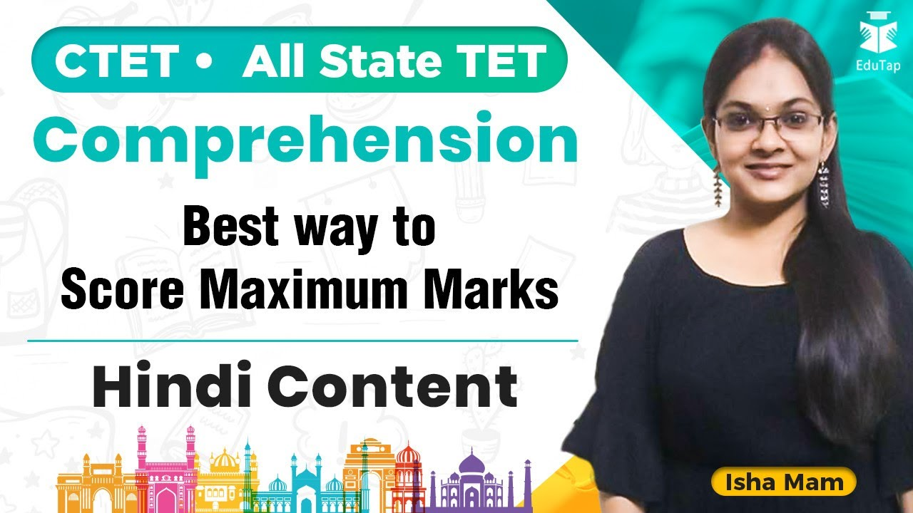 CTET / All State TET | Comprehension - Best way to score maximum marks | Hindi