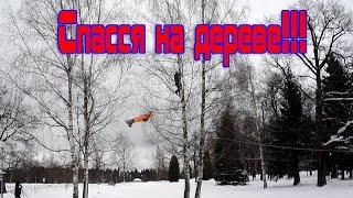 Человек спасается от авиамодели на дереве!(Забавно подобрался кадр на видео :-) Видео для сайта http://RC-Aviation.ru/, 2017-01-29T10:47:41.000Z)
