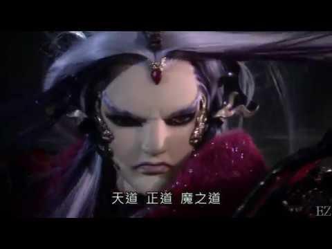 魔封46末-佛禍非禍上聖龍口,青陽子會馭龍主