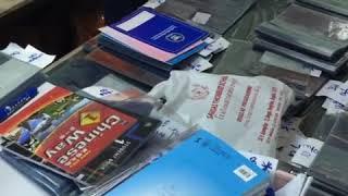 Gambar cover ปกพลาสติกห่อหนังสือ สมใจสาย 4