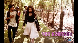 En Kanmani | Tamil Album Song| Aravind G ft J'bez| Official Music Video