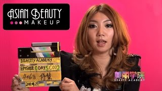 Beauty Academy - S01E01 - Part 1 - National casting in China Thumbnail