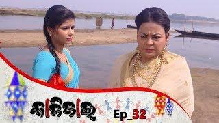 Kalijai | Full Ep 32 | 19th Feb 2019 | Odia Serial – TarangTV