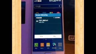 傑科 BDP-G3606多屏互動功能