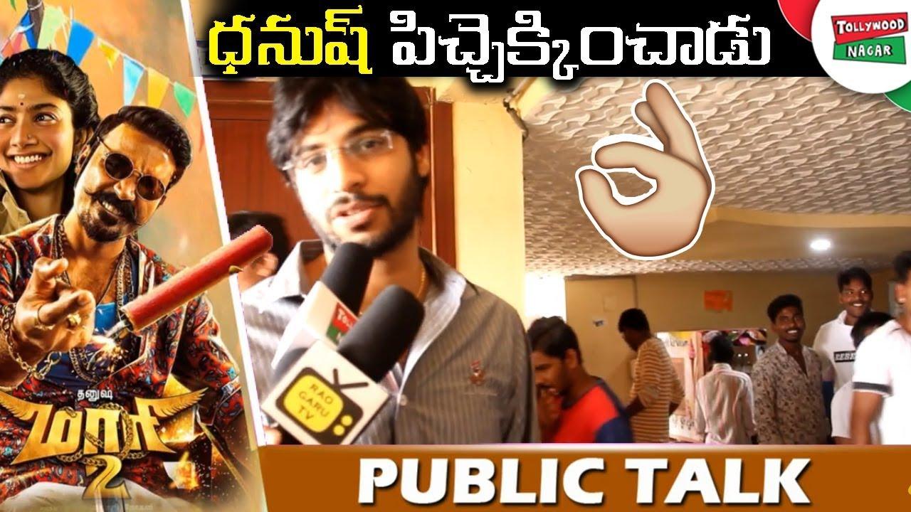 80386b9c36 Public Reaction On Dhanush Maari2 Movie