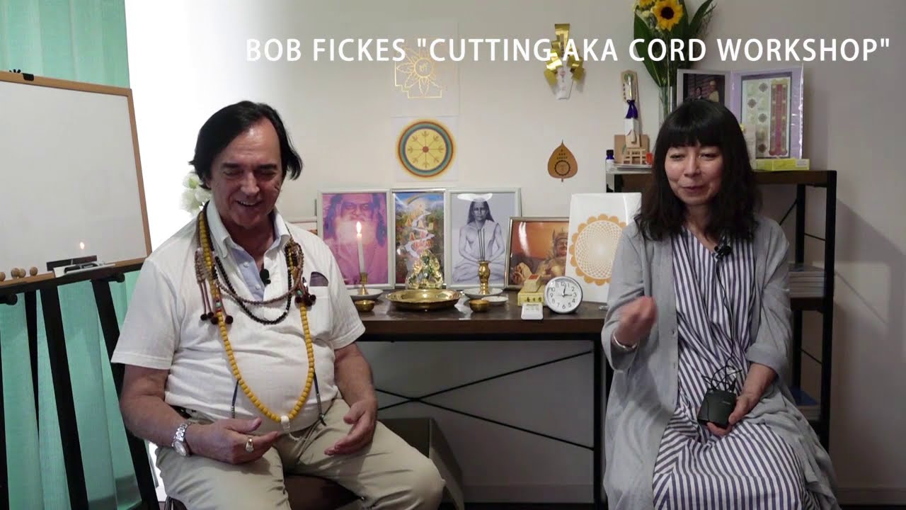 Introducing Bob Fickes Cutting AKA Cord Online Video Workshop #2