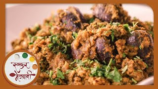 Bharli Vangi Recipe - भरली वांगी   Maharashtrian Style   Recipe by Archana in Marathi