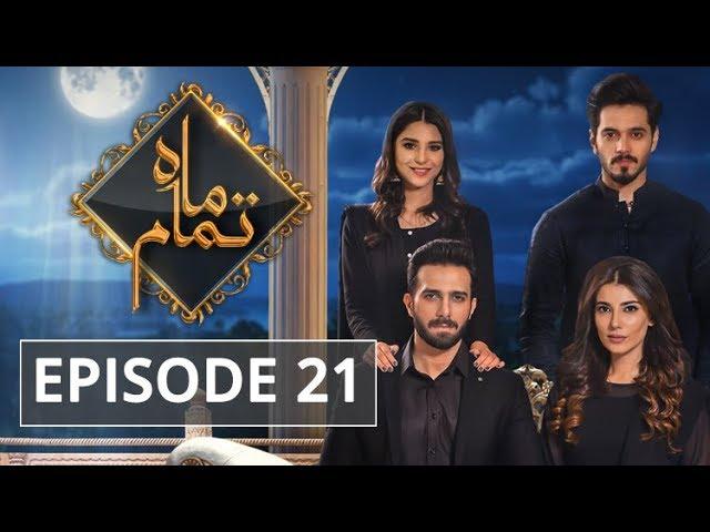 Mah e Tamaam Episode #21 HUM TV Drama 25 June 2018