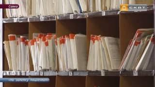 видео Что делать если потерял медицинский полис ОМС