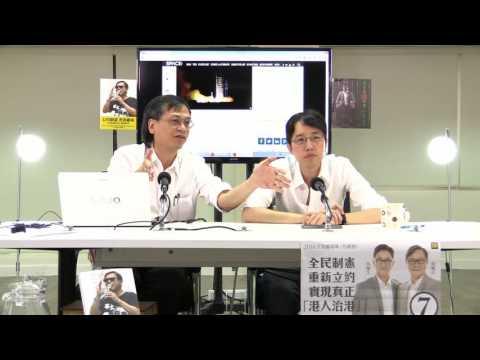 MR2 梁錦祥節目 My University 科學新知 160820 ep30 p1 of 2 中國量子通訊衛星