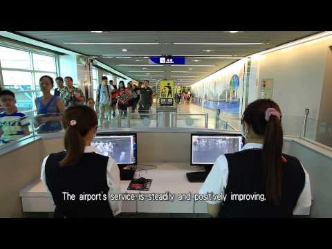 An Introduction to Kaohsiung International Airport