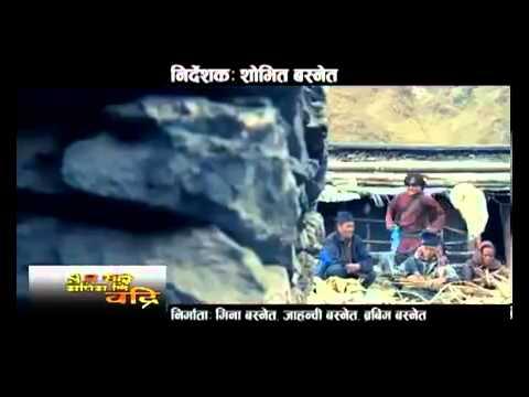 Badri Bhai Ta Ta Sarai Sapris Ni Badri Song New Movie Song 2012