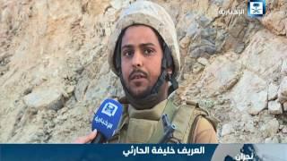القوات السعودية.. بذل وتضحية وذود عن حدود الوطن
