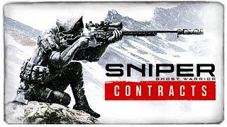 НОВЫЙ СИМУЛЯТОР СНАЙПЕРА - Sniper Ghost Warrior Contracts