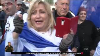 מבט - פרשת אלאור אזריה: הפגנות מחוץ לקריה