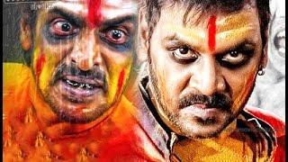 Kanchana 2 (A) KALPANA Full  HD Tamil  || UPENDRA || LAKSHMI RAI || Speed Klaps