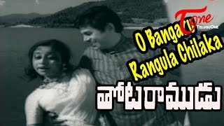 Video O Bangaru Rangula Chiluka - Thota Ramudu - Nice Melody download MP3, 3GP, MP4, WEBM, AVI, FLV September 2018