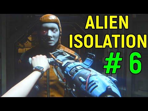 #6 Ядро Аполло - мозг андроидов - Alien Isolation / Чужой Изоляция