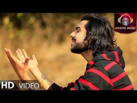 Jamshid Sakhi - Khasta Shudam OFFICIAL VIDEO