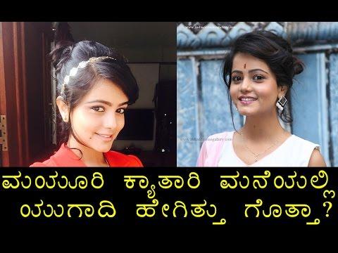 Kannada Actress Mayuri Kyatari Celebrating Ugadi in Home|Must Watch|Mayuri Kyatari