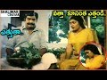Kaikala Satyanarayana, Silk Smitha || Telugu Movie Scenes || Best Comedy Scenes || Shalimarcinema