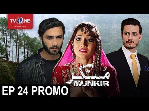 Munkir | Last Episode# 24 | Promo | Serial | Full HD | TV One