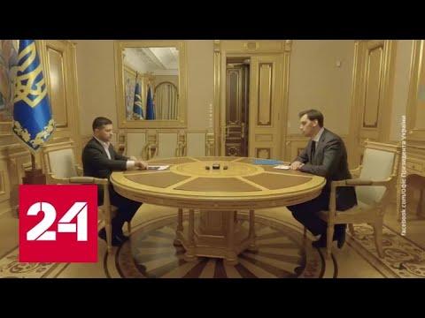 Фарс с отставкой Гончарука отвлек внимание украинцев от двух законов - Россия 24