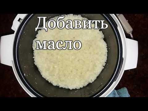 Рисовая каша в мультиварке на воде