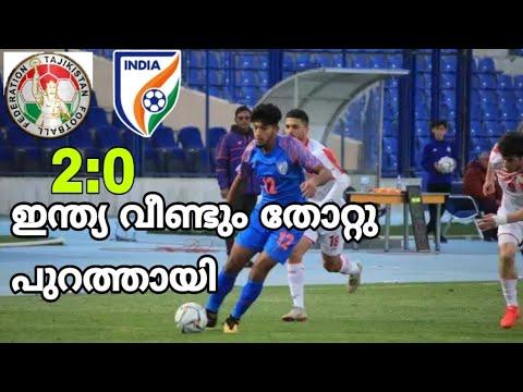 India vs Tajikistan U23 Match Review   Indian Football Team 2019 Mp3