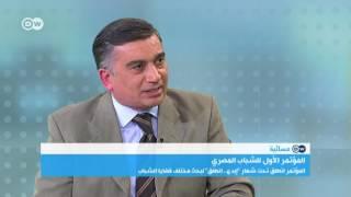 الوضع الاقتصادي في مصر و تأثيره على نبض الشارع المصري