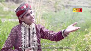 vuclip Rahi Madiny Dia  || New Sariki Naat Sharif || Ruman Rasheed Qadri