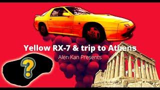 ΝΕΟ κίτρινο RX7 FC & ταξιδάκι στην Αθήνα για ακόμα ένα αμάξι...