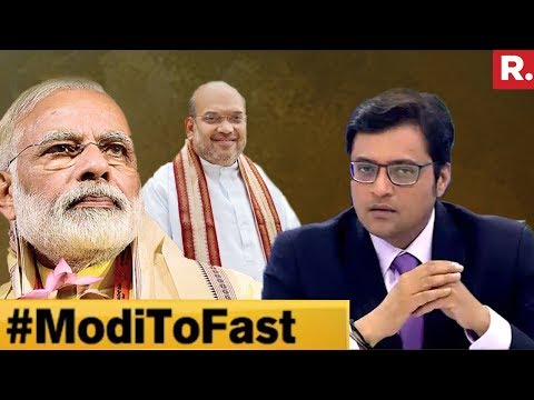 PM Modi Surprises Opposition With Fast? | The Debate With Ar