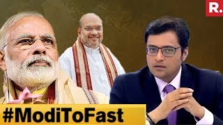 PM Modi Surprises Opposition With Fast? | The D...