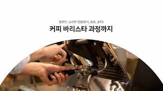 김해 김해영지요리직업전문학교
