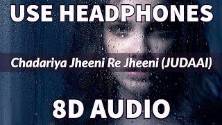 Judaai (Chadariya Jheeni Re Jheeni) | Badlapur song | Romantic song | Dolby 8D Sound | Impulse music