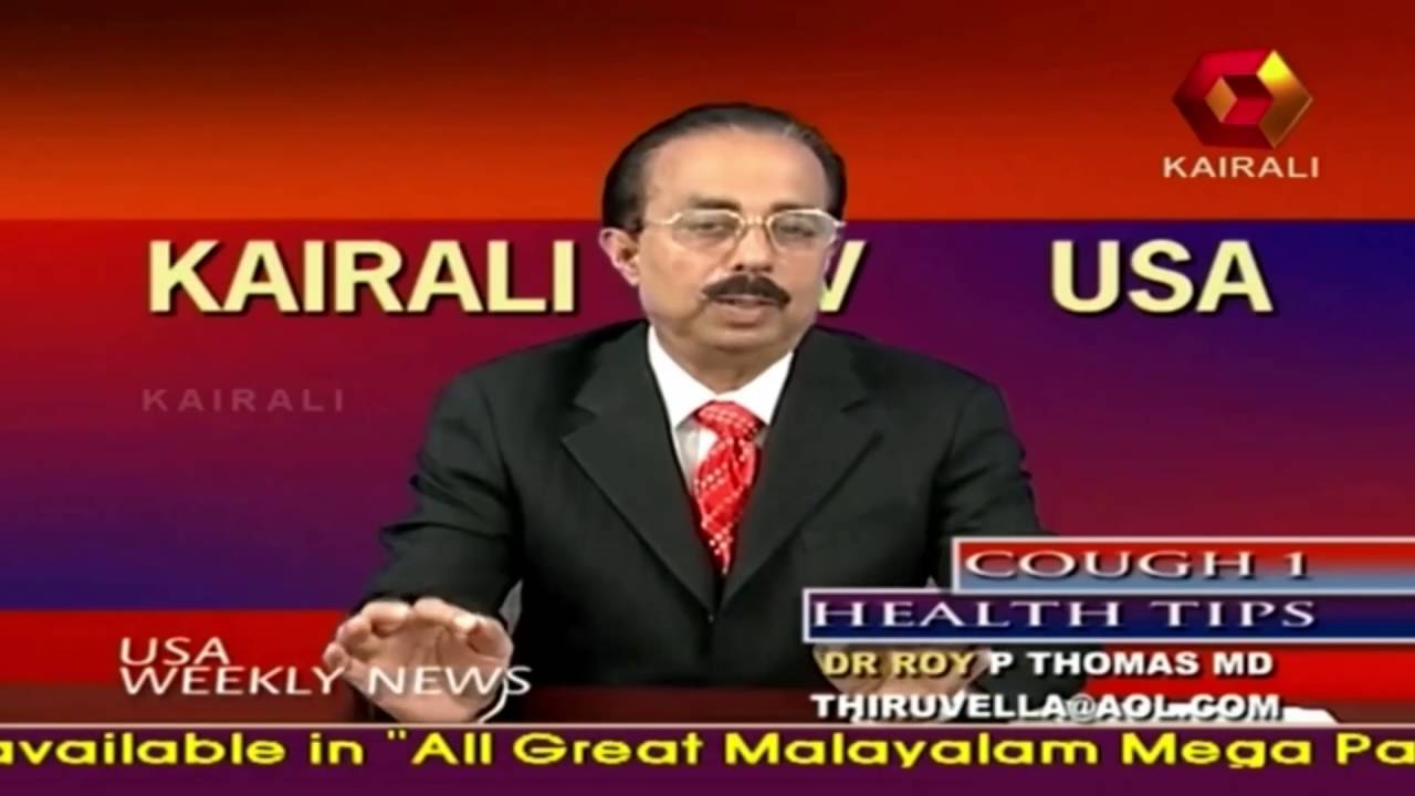 USA Weekly News  Dr Roy P Thomas on cough  7th December 2014  Highlights