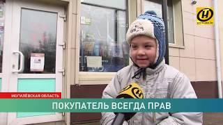 Владелец магазина исполнил мечту ребенка   Удивительная история в Бобруйске ОНТ  #фабрикадобрыхдел