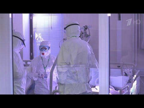 В России за сутки выявлено 17 347 новых случаев коронавируса.