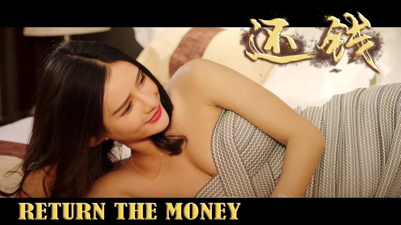 [Full Movie] Return The Money, Eng Sub 还钱 | Comedy 爆笑喜剧片 1080P