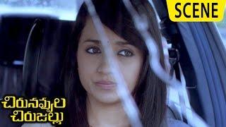 Nassar Tells Trisha About Jiiva - Emotional Scene - Chirunavvula Chirujallu Movie Scenes