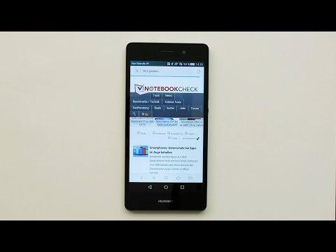 Huawei P8 lite | UI + Performance