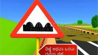Traffic Signals and Signs (Kannada)
