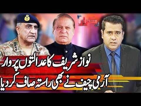Takrar With Imran Khan - 19 December 2017 - Express News