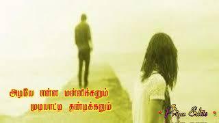 TamilNattu Thaikulame Adiye Song Whatsapp Status