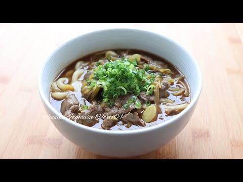 recette-curry-udon-i-nouilles-udon-au-curry-i-facile-et-rapide-i-japonaise-cuisine-paris04
