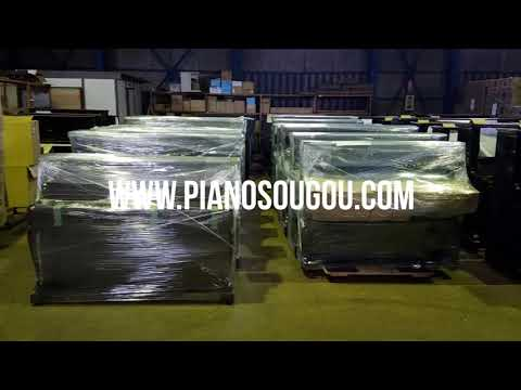 Used Piano Export - Japan